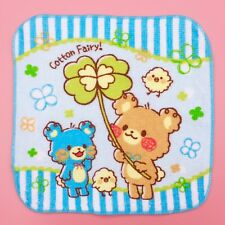 Kawaii Japanese Flannel Bears Face Towel Cute Animals & Clover Fairy Kei Gift