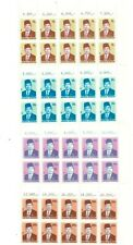 SPECIAL LOT - Indonesia 1980 1084-6,8 - Pres. Suharto DEF - 50 Sets of 4v - MNH