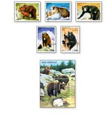 KASAFG96021 Bears 5 pcs.AND BLOCK CANCELED AFGANISTAN 1996