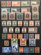 KUWAIT 1939-2000 MINT COLLECTION (MNH) HIGH C.V. A GREAT STARTER COLLECTION!!!