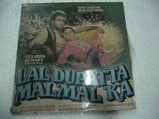 LAL DUPATTA MALMAL KA ANAND MILIND 1991  RARE LP RECORD OST orig BOLLYWOOD EX