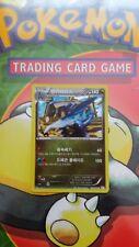 Garchomp 040/050 Dragon Blade BW5 Holo Rare Korean Pokemon Card