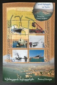 Georgia. 140th Anniv of Poti Port Sheet. SGMS373. 2002. MNH. #SC646