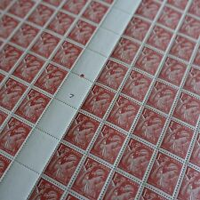 FEUILLE SHEET TIMBRE TYPE IRIS N°652 x100 1944 NEUF ** LUXE MNH