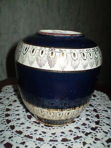 Vintage  INTERESTING BLUE WHITE gold Vases  Pottery