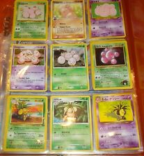 Pokemon Card/Tarjeta 6 Exeggcute, 3 Exeggutor Cards (FREE S/H in USA)