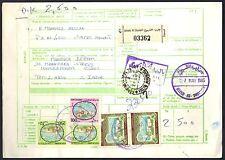 KUWAIT 1980's THREE PARCEL POST RECEIPTS SCARCE BRANCH post OFFICE JELEEB AL