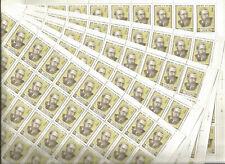USSR 1981 .. n° Sol. 5243 .. 5 Full Sheets MNH ** 4к   С.Д. Меркуров