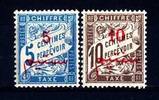 MOROCCO - MAROCCO - 1911 - Segnatasse: francobolli di Francia soprastampati