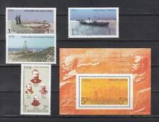 Turkmenistan 1994 Year Set 10 stamps & 3 S.S.