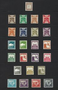 1918 to late 20s Mint Definitives of Palestine up to £1 value & Postage Due