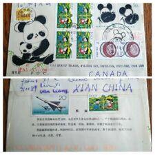"RARE CHINA ""PANDA"" CHILDREN, AIR PLANE STAMPS COVER TO CANADA UNIQUE DESTINATION"