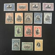 PORTUGAL, SCOTT # 422-436(15),COMPLETE SET 1927 2ND INDEPENDENCE ISSUE MVLH