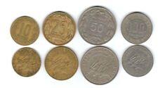 série de 4 pieces du Cameroun ( 001 )