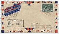 1946 Canada #272 50 cent peace FDC Ottawa [y5105]