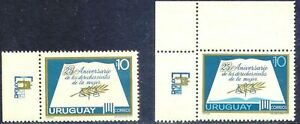 URUGUAY 1972 25 years Women Civil Law 10 P. U/M MAJOR VARIETY MISSING COLOR BLUE