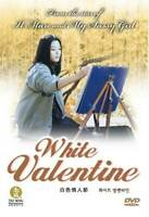 White Valentine - DVD By Shin-yang Park - VERY GOOD