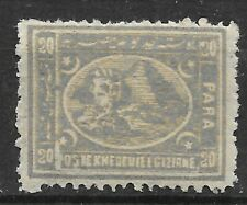 EGYPTE : KHEDIVIAL SPHINX & PYRAMIDE DE CHEOPS N° YT 16a NEUF * GOMME CHARNIERE