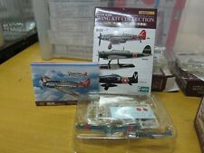 F-toys confect - 1/144 - WING KIT COLLECTION 3 Type 01 B Military PLANE ARMY C5