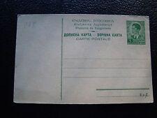 YOUGOSLAVIE - carte entier (cy90)