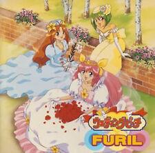 "WEDDING PEACH ANIME SOUNDTRACK CD  ""FURIL"" Japanese"