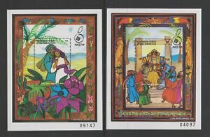 Micronesia - 1998, Old Testament Stories sheets x 3 - MNH - SG MS618