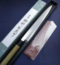 Japanese Yanagiba Knife TOJIRO Shirogami White 270mm sushi sashimi Made in Japan
