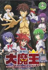DVD Ichiban Ushiro No Daimaou Vol.1-12 End + free 1 anime dvd