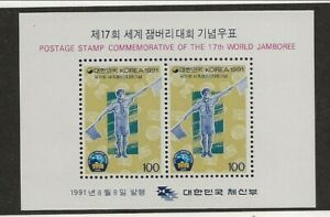 SOUTH KOREA Sc 1639a NH SOUVENIR SHEET of 1991 - SCOUTS