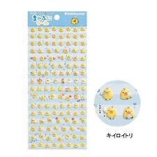 San-X Kiiroitori Sticker (SE26303) 13C