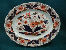 """Booths Dovedale A8044 Rust and Blue Imari 12 1/4"""" Oval Serving Platter"""