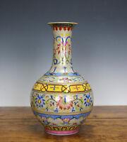 Fine Chinese Yangcai Famille Rose Yangcai Globular Porcelain Vase