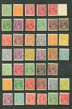 KGV COMPLETE SET OF 72 stamps fine mint