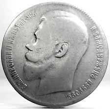 RUSSIA (Nicholas II) Rouble-Pубль 1898