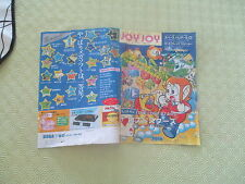ALEX KIDD 2 II LOST STARS MARK III SEGA JAPAN HANDBILL FLYER CHIRASHI!