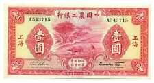 China Republic Agricultural & Industrial Bank 1 Yuan Shanghai 1934 XF #A112a RRR