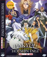 Anime DVD Hakyuu Houshin Engi Vol.1-23 Complete ENGLISH DUB - EXPRESS SHIPPING