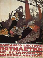 POLITICAL PROPAGANDA COMMUNISM ANTI IMPERIALISM SOVIET UNION AD POSTER 1823PYLV