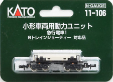 Kato 11-106 Shorty Bogie Powered Chassis N Gauge