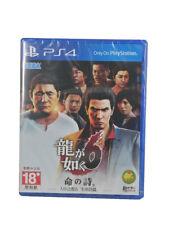 Yakuza 6 Ryu Ga Gotoku 6 Inochi No Uta PlayStation PS4, 2016, Chinese