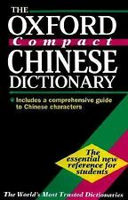 Oxford Concise English Chinese Chinese English Dictionary No Editor Credited Pa