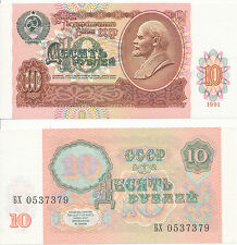 Russland / Russia / USSR - 10 Rubles 1991 UNC - Pick 240a