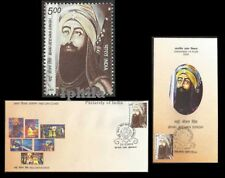 Bhai Jeevan Singh General of Guru Gobind Singh ji FDC Folder Sikhism Sikhs India