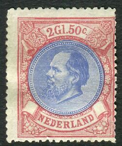 Netherlands 1872 KING WILLEM III NVPH# 29A Perf14 blue red MH cv: $1700 or 1400€