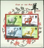 TURKS & CAICOS  2014  LUNAR NEW YEAR OF THE  RAM  SHEET II  MINT NH