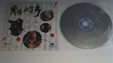 Ringo Lam BURNING PARADISE Disc 2 Laser Disc RARE Hong Kong Martial Arts Movie