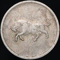 Bull & Star Token | Tokens | KM Coins