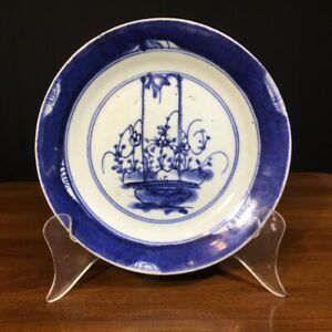 Chinese Export 'basket of flowers' pattern blue & white plate, c1800