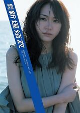 Yui Aragaki Special 134 Photo Collection Book