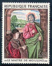 STAMP / TIMBRE FRANCE NEUF LUXE N° 1732 ** TABLEAU ART / PIERRE DE BOURBON
